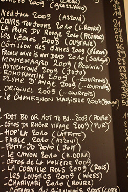 wine list at Vivant
