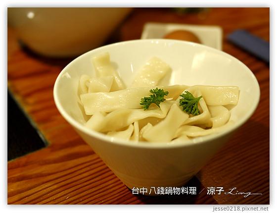 台中 八錢鍋物料理 24