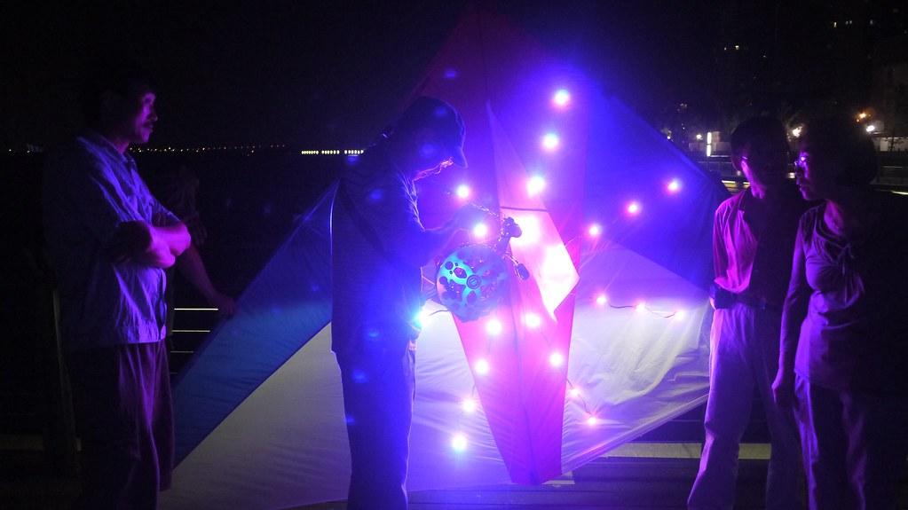 Kite @ Night