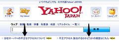 130524 Yahoo