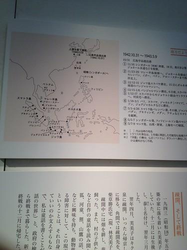 南方視察 by haruhiko_iyota