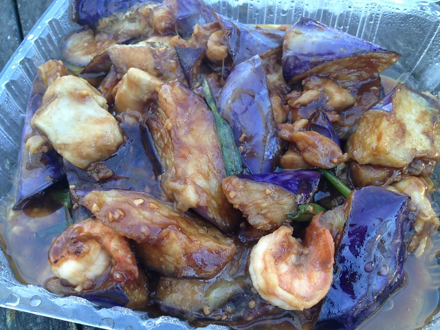 Eggplant with chicken and shrimp - Jade Cafe