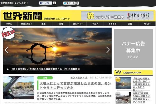 スクリーンショット 2013-07-22 14.52.56
