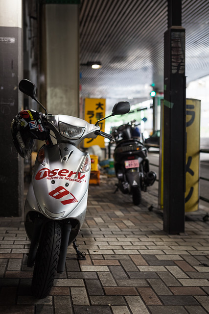 20130808_01_Suzuki Address V125 T-serv