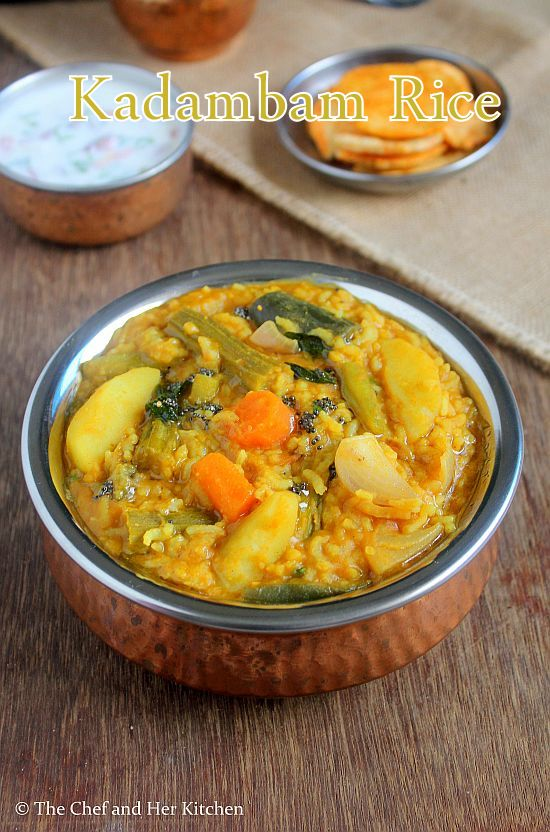 Sambar Sadam | Kadambam Rice Recipe