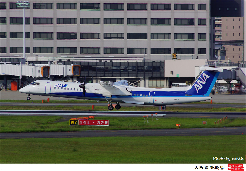 All Nippon Airways - ANA (ANA Wings) JA859A-001