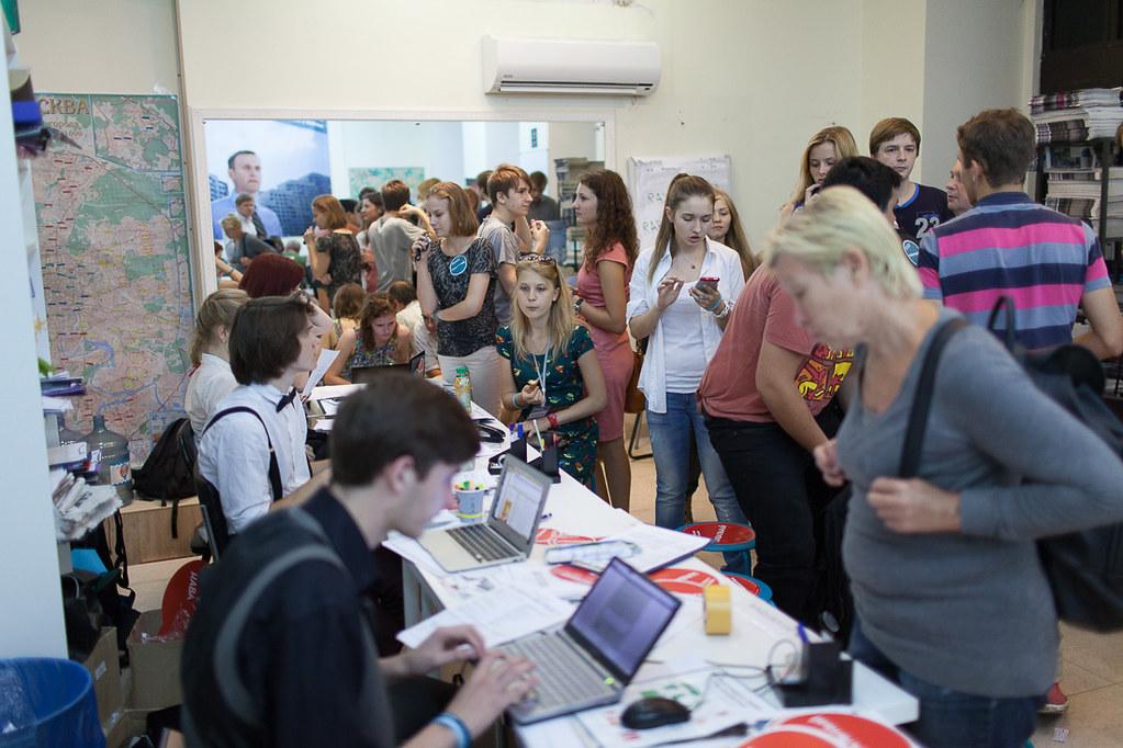 Предвыборная кампания Алексея Навального
