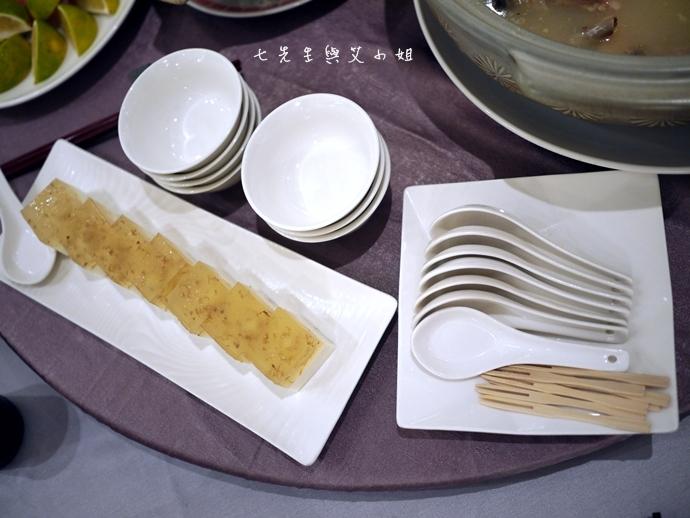 16 上海鄉村仁愛店