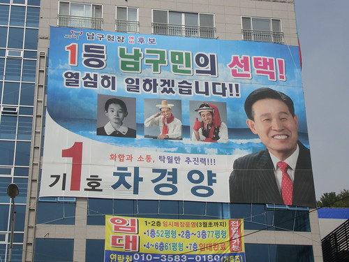 Wahlkampf in Busan