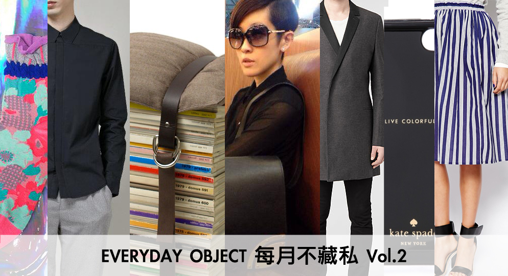 EVERYDAY-OBJECT-每月不藏私-Vol.2