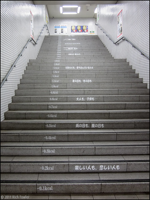 Calorie-Counting Stairs at Shiyakushomae Subway Station, Kyoto.