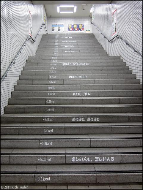 Calorie-Counting Stairs at Shiyakushomae Subway Station, Kyoto.