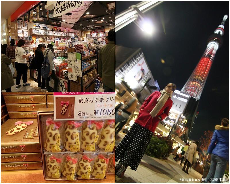 日本東京好玩 東京自由行 東京行程 東京 晴空塔 東京晴空塔TOKYO SKYTREE 晴空塔必買0
