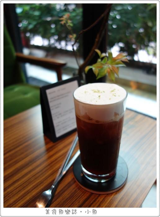 【台北大安】Uranium cafe 鈾咖啡