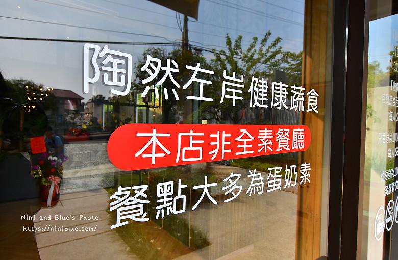 30324063522 858e9f279f b - 【熱血採訪】陶然左岸,嚴選當季鮮蔬、台灣小農生產,推廣健康飲食觀念,是蔬食但非全素吃到飽餐廳