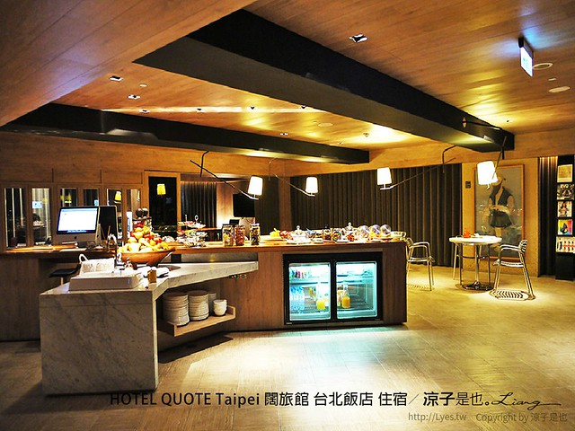 HOTEL QUOTE Taipei 闊旅館 台北飯店 住宿 27