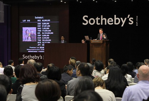 View from the auction floor of Sotheby