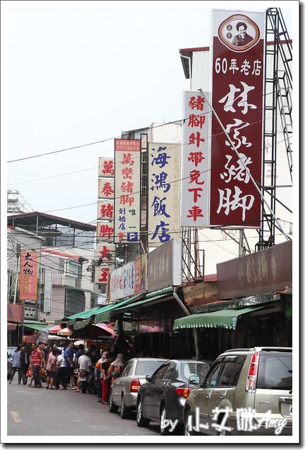 萬巒豬腳海鴻飯店IMG_1437