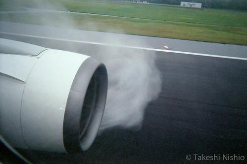 逆噴射 / Reverse thrust
