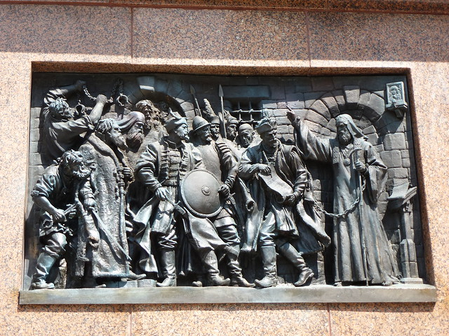 Барельеф памятника Гермогену (Ермогену)