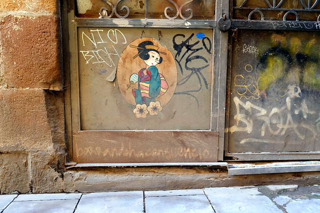 paste up | olivia | barcelona