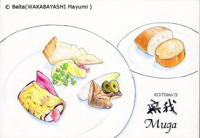 2013_08_15_muga_01_s