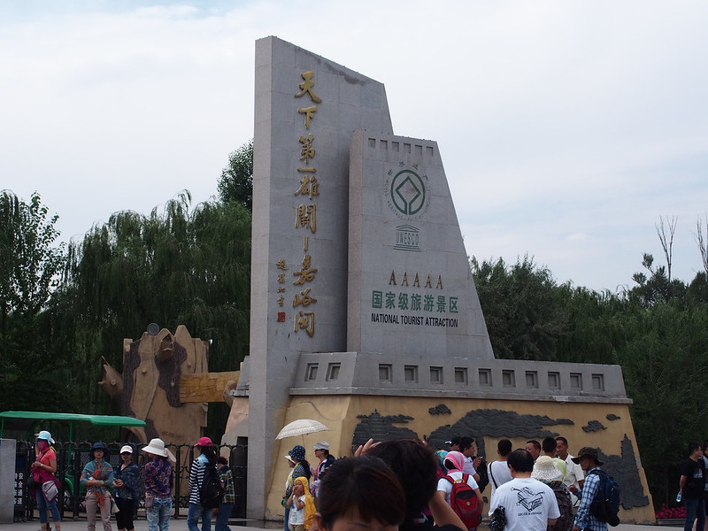 QH04 dunhuang to juiquan P8230209