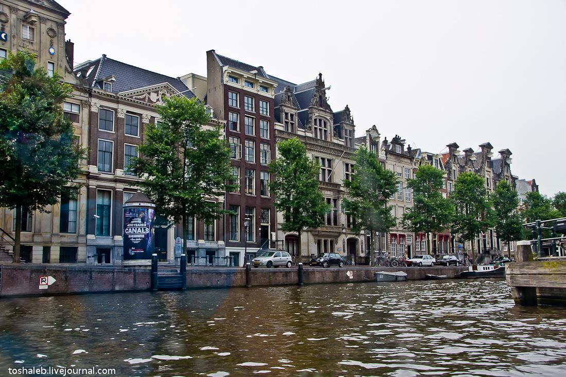 Amsterdam_2-44