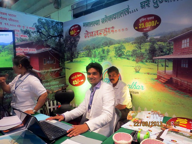 www.meghmalharfarms.com - Agrowon Green Home Expo 2013 Season 3 - Exhibition of Weekend Homes, 2nd Homes, Farm House Plots, N A Plots & Bungalow Plots  - 21st & 22nd September 2013