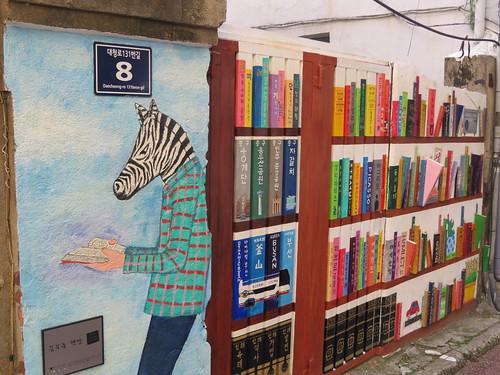Nampo Art Street