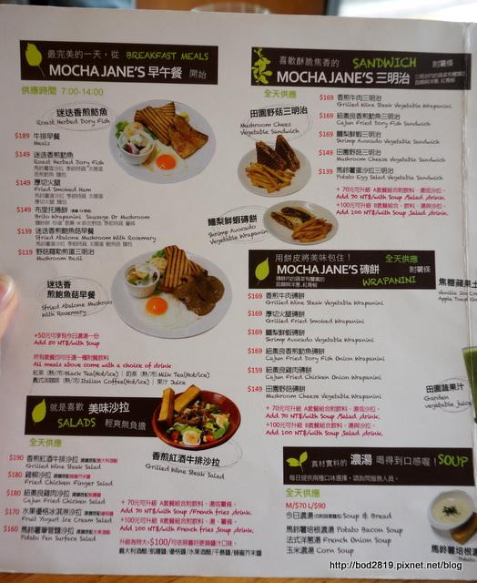 16899097233 959bb38695 o - 【台中西區】MOCHA JANE'S cafe 摩卡珍思-平價早午餐,附飲品,奶茶好喝!(已歇業)
