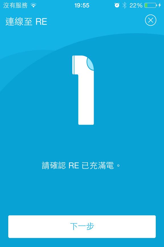 HTC RE (3)
