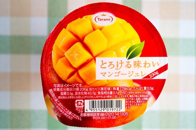 Photo:たらみ とろける味わい マンゴージュレ、上蓋 By hide10