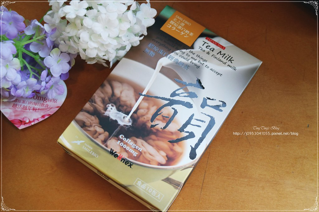 美之選膠原蛋白肽-咖啡 奶茶 (8)