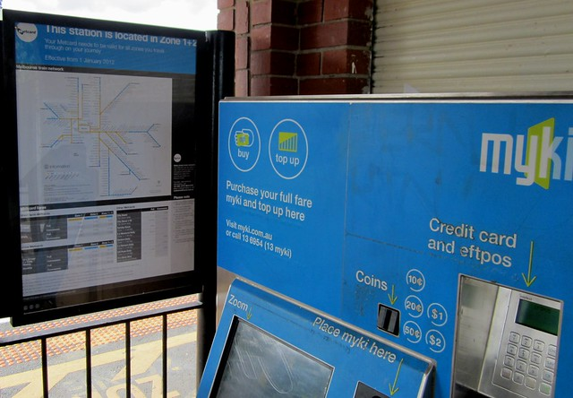 POTD: What's on display at a station that sells no Metcards? Yes, a Metcard fares list.