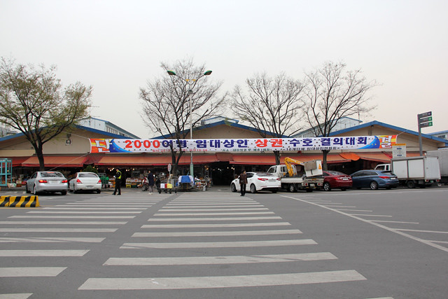 Garak Wholesale Food Market