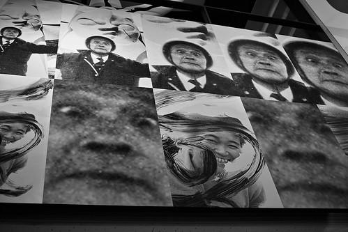 Taro Okamoto Memorial Museum