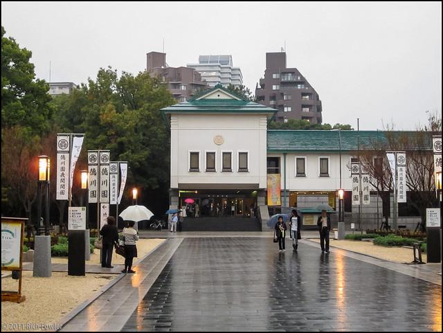 Tokugawa Art Museum, Nagoya 2