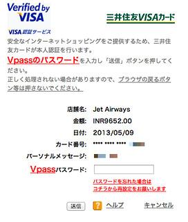 Screen Shot 2013-05-09 at 15.26.06