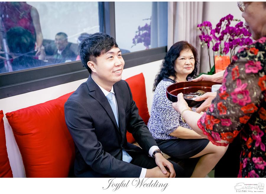 Mason & Vivia 婚禮記錄 _00049
