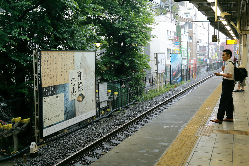 2013 Tokyo all_0425
