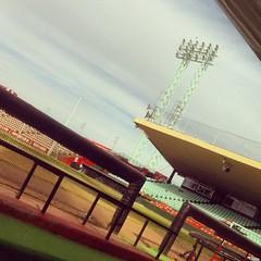 Estadio Héctor Espino