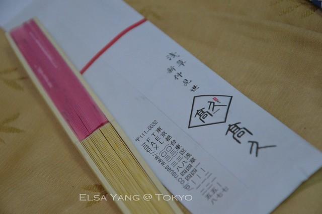 東京藥妝照片130