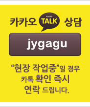 진영가구_사이드바_카톡상담_184