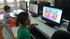 Education City at Varee School