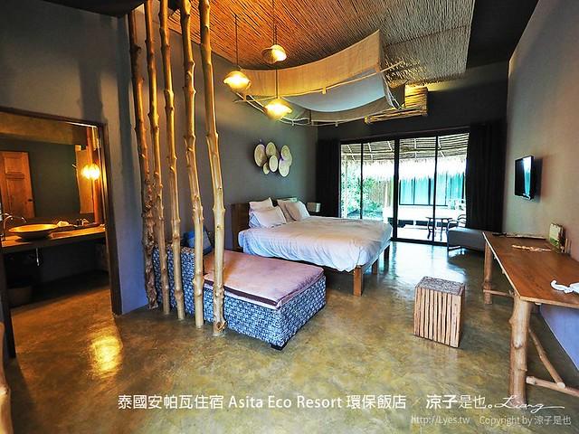 泰國安帕瓦住宿 Asita Eco Resort 環保飯店 27