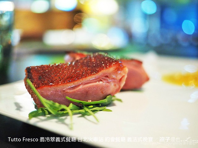 Tutto Fresco 翡冷翠義式餐廳 台北火車站 約會餐廳 義法式晚宴 31
