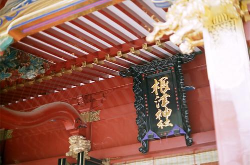 2012-0413-canon-a1-fuji100-024