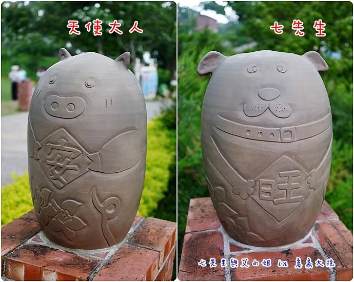 0 阿豬與阿汪