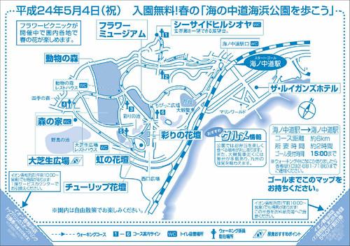 map20120504